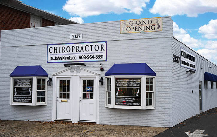 Salem Chiropractic Center Building