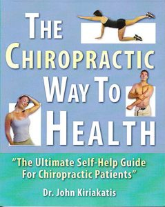 The Chiropractic Way To Health
